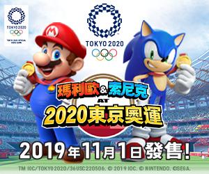 Mario-Olympics-300x250 (1)